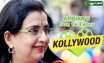 Ambika's Son in Kollywood | First Frame
