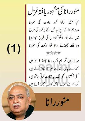 sad poetry, sad poetry in urdu