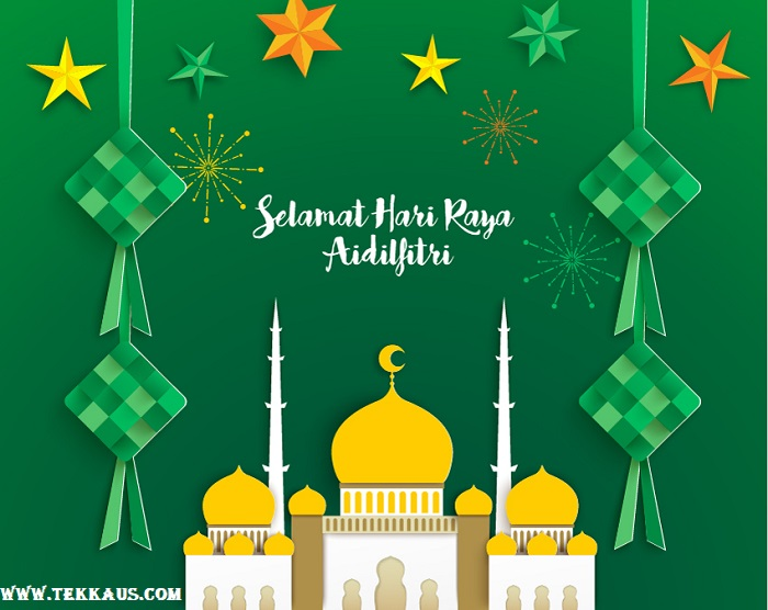 Mosque Ketupat Hari Raya Aidilfitri Greeting Card