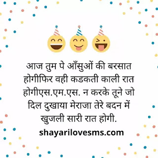cool status in hindi language