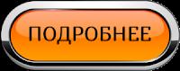 http://kyraimist-invest.blogspot.com/p/blog-page_1.html