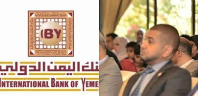 مدير البنك الدولي محتجر في النيابة بتهم فساد