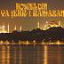 كلمات رمضانية