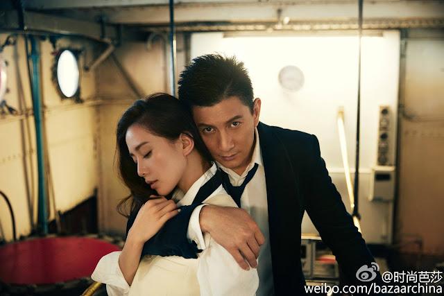 吳奇隆和劉詩詩第二波唯美婚紗照曝光