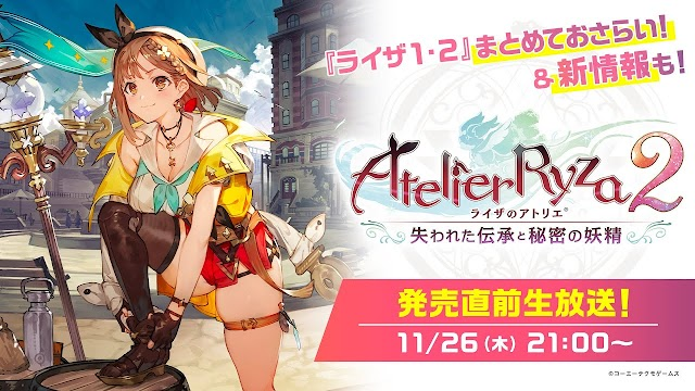 Atelier Ryza 2 Pre-Launch Live Stream Scheduled for November 26