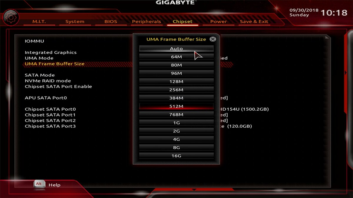 How to increase the video memory of an integrated video card in BIOS