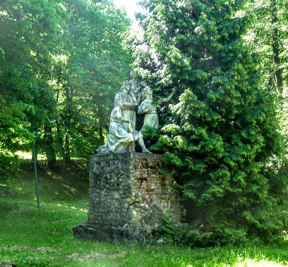 Трускавец. Памятник отдыхающим