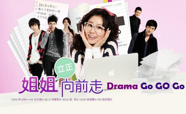 Drama Go Go Go