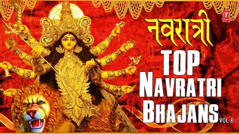 2020 Top Navratri Special Bhajans  MP3 Download I Navratri Bhajan Download |