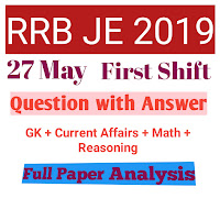 RRB JE 27 May 2019 First Shift Question Paper with Answer Key