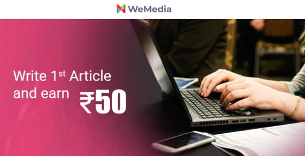 How to Earn money online from weMedia