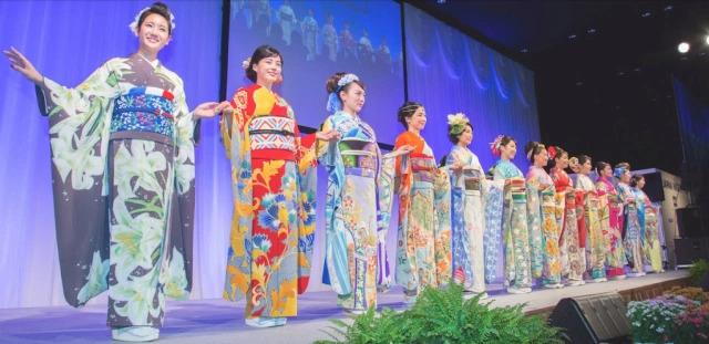 Country Kimono