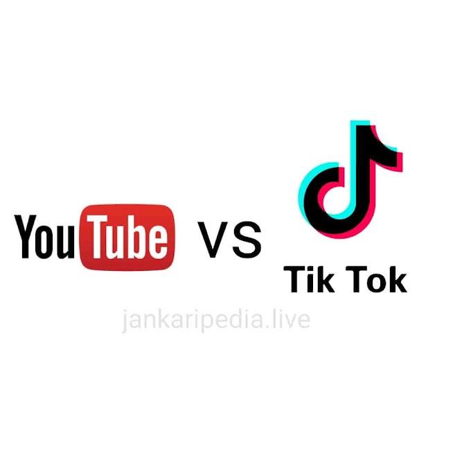 youtube vs tiktok का पुरा माजरा क्या है पुरी जानकारी