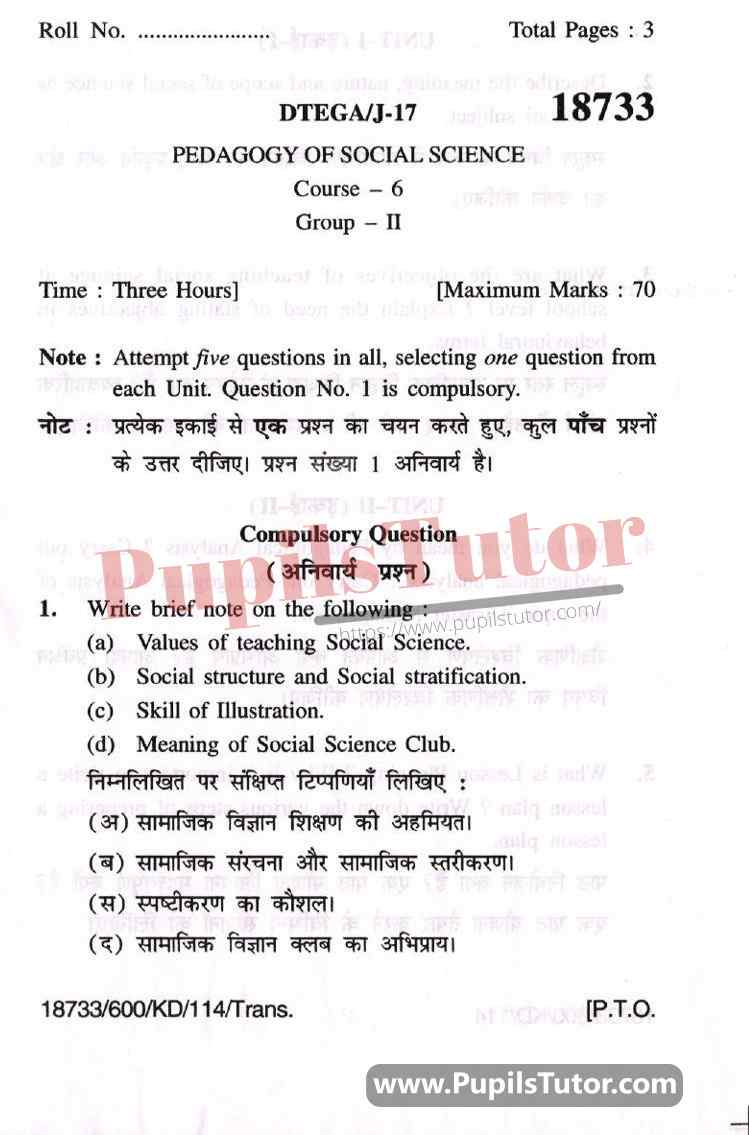 KUK (Kurukshetra University, Haryana) Pedagogy Of Social Science Question Paper 2017 For B.Ed 1st And 2nd Year And All The 4 Semesters In English And Hindi Medium Free Download PDF - Page 1 - Pupils Tutor