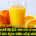 Here amazing things happen to you every day by drinking 400-550 ml of orange