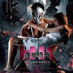 Hentai Kamen 2 The Abnormal Crisis (2016) Bluray