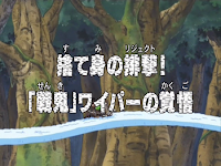 One Piece Episode 169