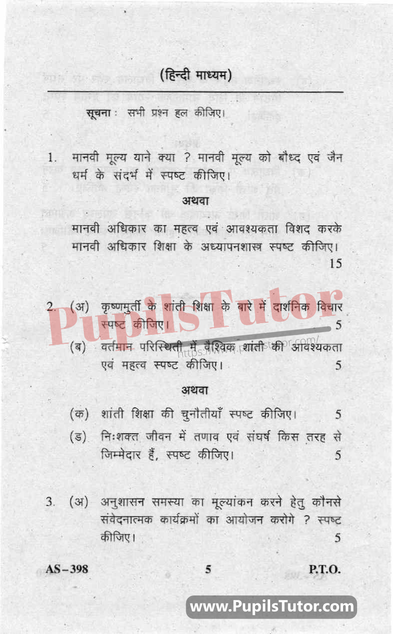 Education For Peace And Human Rights Question Paper In Hindi