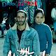 El Marginal Temporada 1 2 Latino MEGA