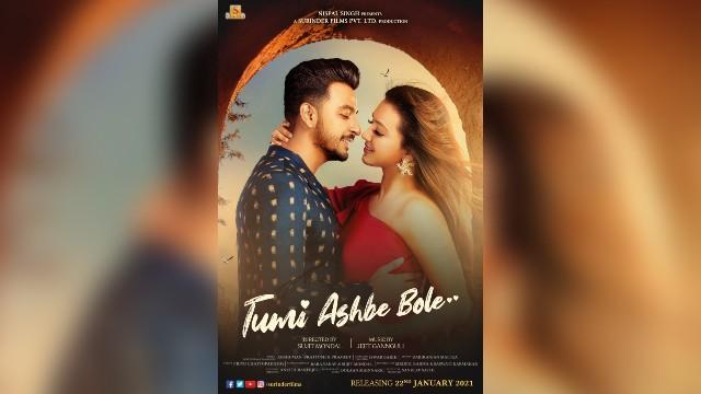 Tumi Ashbe Bole Movie Release Date, Cast, Story, Updates