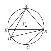 Jawaban Buku Matematika Kelas 8 Uji Kompetensi 7 Hal 113 ...