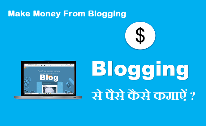 How-to-make-money-from-blogging
