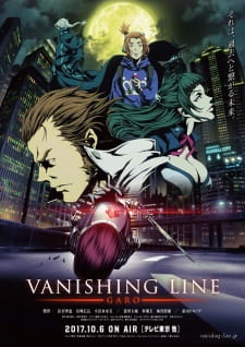 Garo: Vanishing Line Episode 01-24 [END] MP4 Subtitle Indonesia