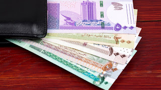 تغيير العملة السودانية وطباعة عملة جديدة.. خطوة في طريق إزالة تشوهات الإقتصاد