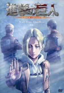 Shingeki no Kyojin: Lost Girls (2017)