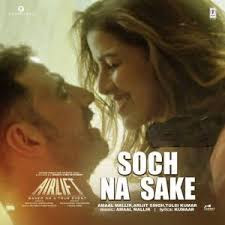 SOCH NA SAKE Song Lyrics AIRLIFT Hindi Movie