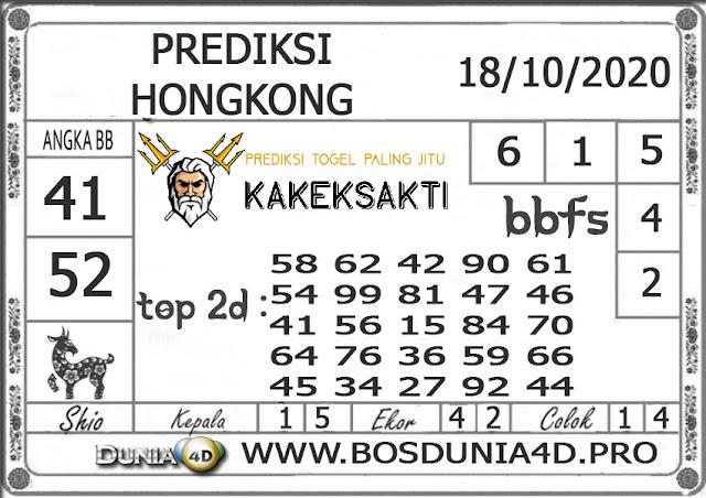 Prediksi Togel HONGKONG DUNIA4D 18 OKTOBER 2020
