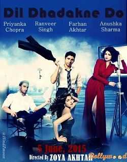 Dil Dhadakne Do 3D Full Movie Download 2015 720p Half-SBS