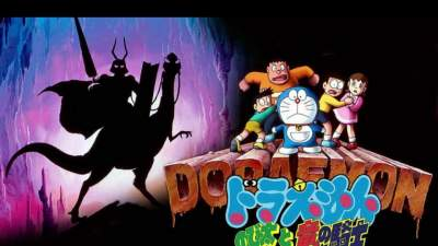 Doraemon Nobita and the Knights on Dinosaurs (1987) Hindi 300mb Full Movies Download 480p