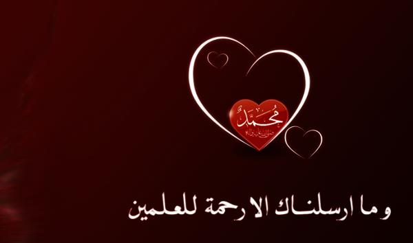 Syafaat Rosul Sholallohu 'Alaihi Wa Sallam Dalam Wahidiyah