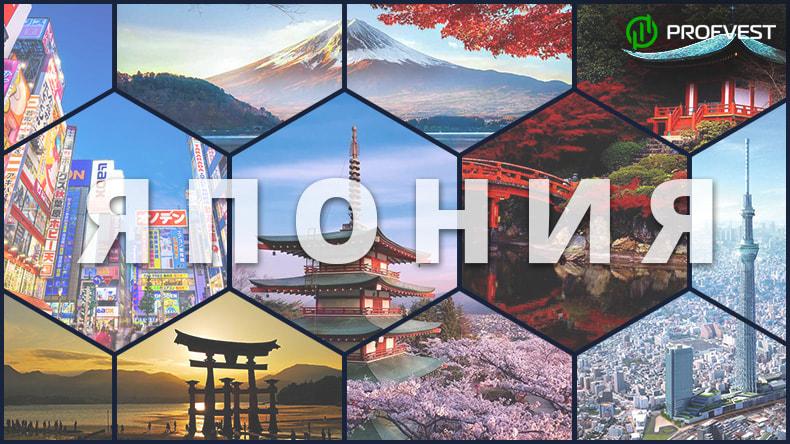 Путешествие в Японию отдых цены и достопримечательности