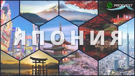 Путешествие в Японию – отдых, цены и достопримечательности