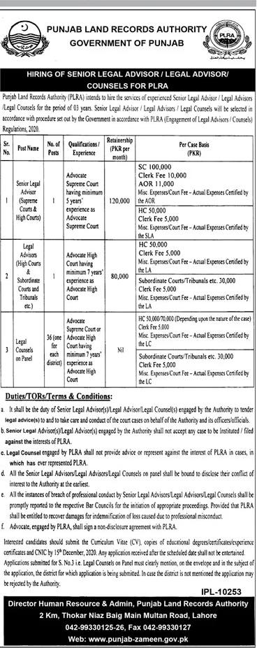 Punjab Land Records Authority PLRA Jobs 2020