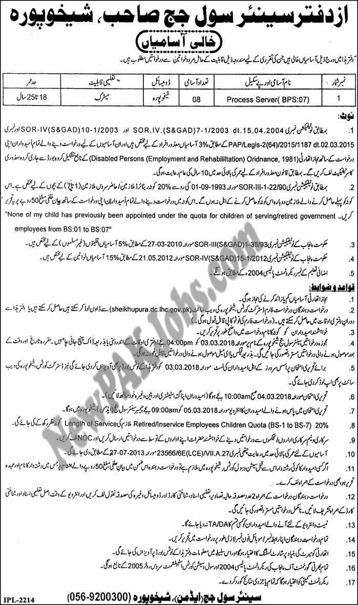 New Latest Jobs in Sheikhupura in the office of  Civil Judge 21 Feb 2018