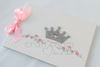 βιβλιο-ευχων-βαπτιση-κοριτσι-πριγκιπισσα-κορωνα-ροζ-βεραμαν