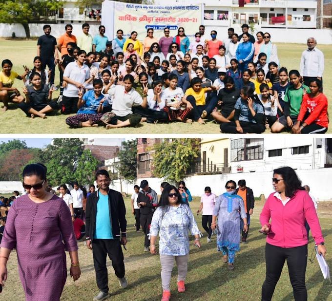 क्रीड़ा प्रतियोगिता में छात्राओं संग टीचर्स ने भी दिखाया दमखम