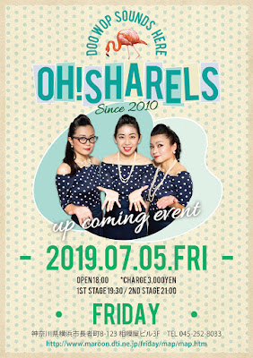 2019/07/05(Fri)@長者町FRIDAY