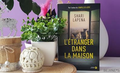 Livre : L'étranger dans la maison - Lapena Shari
