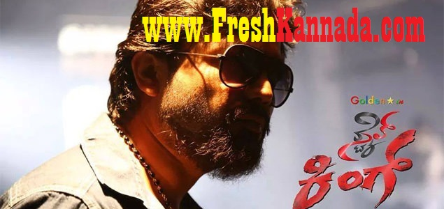 Style King 2015 Kannada Movie Mp3 Songs Download