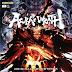Asura's Wrath - Original Soundtrack