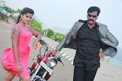 Rudra IPS Movie Stills-thumbnail-16