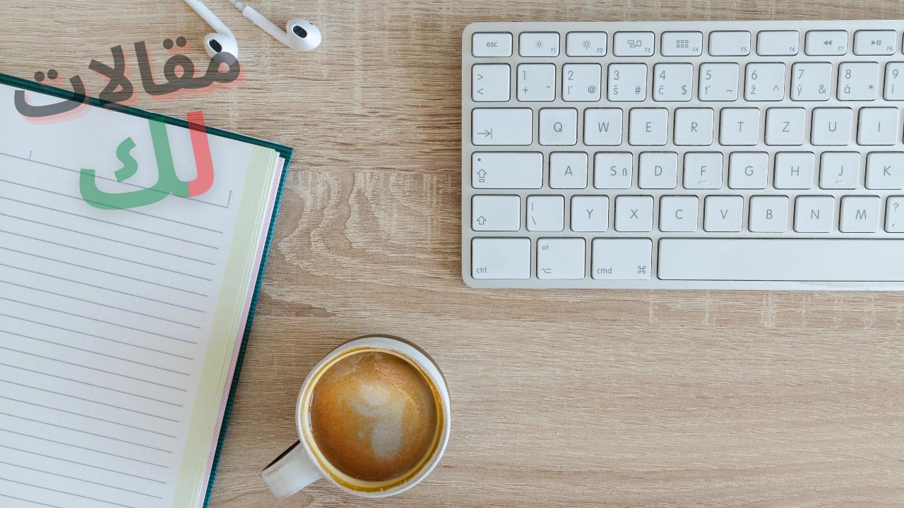 العمل الحر ككاتب محتوى