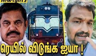 Piyush Manush Challenging the TN Govt