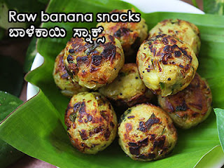 Balekai snacks recipe in Kannada