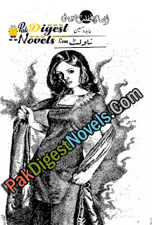 Insan Gaflat Mein Hai (Novelette) By Abida Hussain