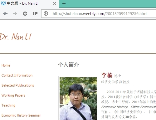 how to create url for image weebly